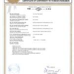 TSE Certificate